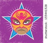 luchador   Shutterstock .eps vector #155441528
