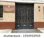 odessa  ukraine. november 2 ... | Shutterstock . vector #1554933935
