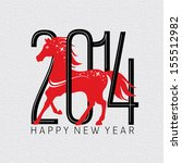 Year Of The Horse Card Vector...