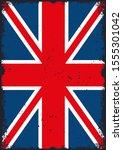 United Kingdom Flag Vertical...
