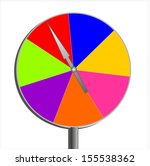 color wheel fortune | Shutterstock . vector #155538362