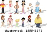 group of cute happy cartoon... | Shutterstock .eps vector #155548976