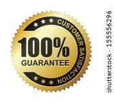 customer satisfaction... | Shutterstock .eps vector #155556296