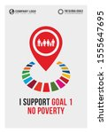 i support goal 1  no poverty to ... | Shutterstock .eps vector #1555647695