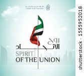 national united arab emirates... | Shutterstock .eps vector #1555952018