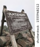 Small photo of Northern Terminus of Appalachian Trail