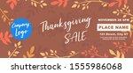thanksgiving sale cover flyer... | Shutterstock .eps vector #1555986068