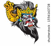 barong masks from indonesian... | Shutterstock .eps vector #1556163728