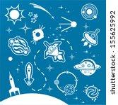 set of space elements | Shutterstock .eps vector #155625992