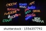 neon signs  happiness  art ... | Shutterstock . vector #1556357792