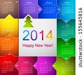 clean 2014 business wall... | Shutterstock .eps vector #155645816