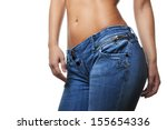 close up shot of female wearing ... | Shutterstock . vector #155654336