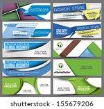 discount banner  header  | Shutterstock .eps vector #155679206