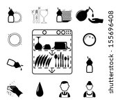 icons set cleaning. vector... | Shutterstock .eps vector #155696408