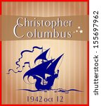 adventure,america,anchor,atlantic,blue,caravel,cartoon,christopher,clouds,columbus,cordage,crew,cross,cruise,day