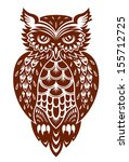 Stock vector brown owl in ornamental style for mascot or another design jpeg bitmap version also available in 155712725