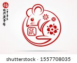 chinese zodiac sign year of rat ... | Shutterstock .eps vector #1557708035