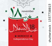 morocco independence day... | Shutterstock .eps vector #1557738815