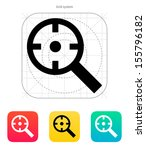 magnifier crosshair icon.... | Shutterstock .eps vector #155796182