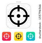 crosshair icon. vector...