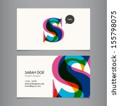 business card template  letter s | Shutterstock .eps vector #155798075