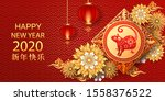 happy new year 2020   year of... | Shutterstock .eps vector #1558376522