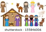 vector nativity collection | Shutterstock .eps vector #155846006