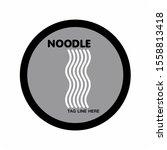 noodles logo vector with pasta... | Shutterstock .eps vector #1558813418