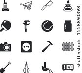 equipment vector icon set such... | Shutterstock .eps vector #1558890398