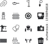 equipment vector icon set such... | Shutterstock .eps vector #1558896818