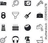 equipment vector icon set such... | Shutterstock .eps vector #1558901678