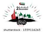 united arab emiraties national... | Shutterstock .eps vector #1559116265