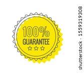 100  guaranteed label  ... | Shutterstock .eps vector #1559319308