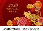 2020 happy chinese new year of...   Shutterstock .eps vector #1559402045