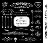 calligraphic design elements... | Shutterstock .eps vector #155943236