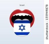 Israel Language. Abstract Human ...