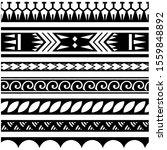 set of ethnic seamless black... | Shutterstock .eps vector #1559848892