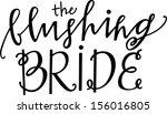 blushing bride | Shutterstock .eps vector #156016805