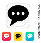 phone message icon. vector...