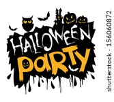 halloween party. vector... | Shutterstock .eps vector #156060872