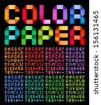 alphabet folded of ribbon paper ... | Shutterstock .eps vector #156131465