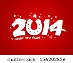 2014 new year design with horse. - stock vector