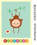 happy monkey birthday card | Shutterstock .eps vector #156251438