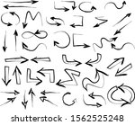 set of arrows  hand drawn style   Shutterstock .eps vector #1562525248