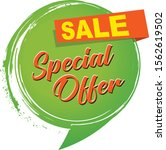 a special offer sale icon | Shutterstock .eps vector #1562619502