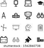 education vector icon set such... | Shutterstock .eps vector #1562860738