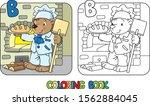 bear baker abc coloring book... | Shutterstock .eps vector #1562884045