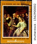 Small photo of 11 14 2019 Divnoe Stavropol Territory Russia postage stamp USSR 1982 V.V. Pukirev 1832-1890 unequal marriage 1862 painting reproduction