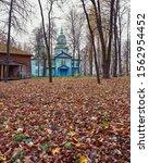 Old Ukranian Wooden Blue Churc...