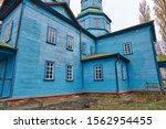 Traditional Ukranian Wooden...